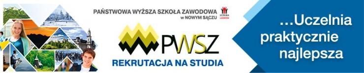 PWSZ logo